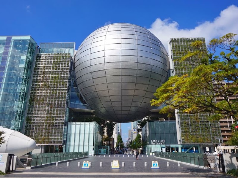 Photo of Nagoya City Science Museum
