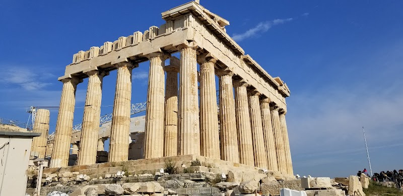 Photo of Acropolis
